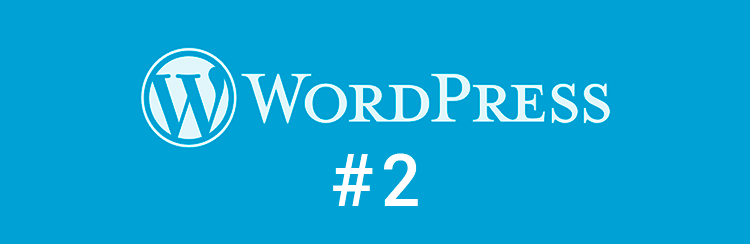 Trucos de wordpress - #2