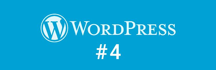 Trucos de wordpress - #4