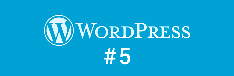 Trucos de wordpress - #5